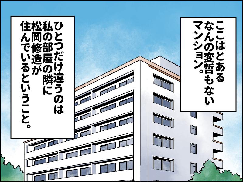 修造_001