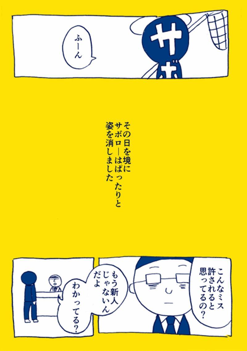 55507460_p5_master1200_R