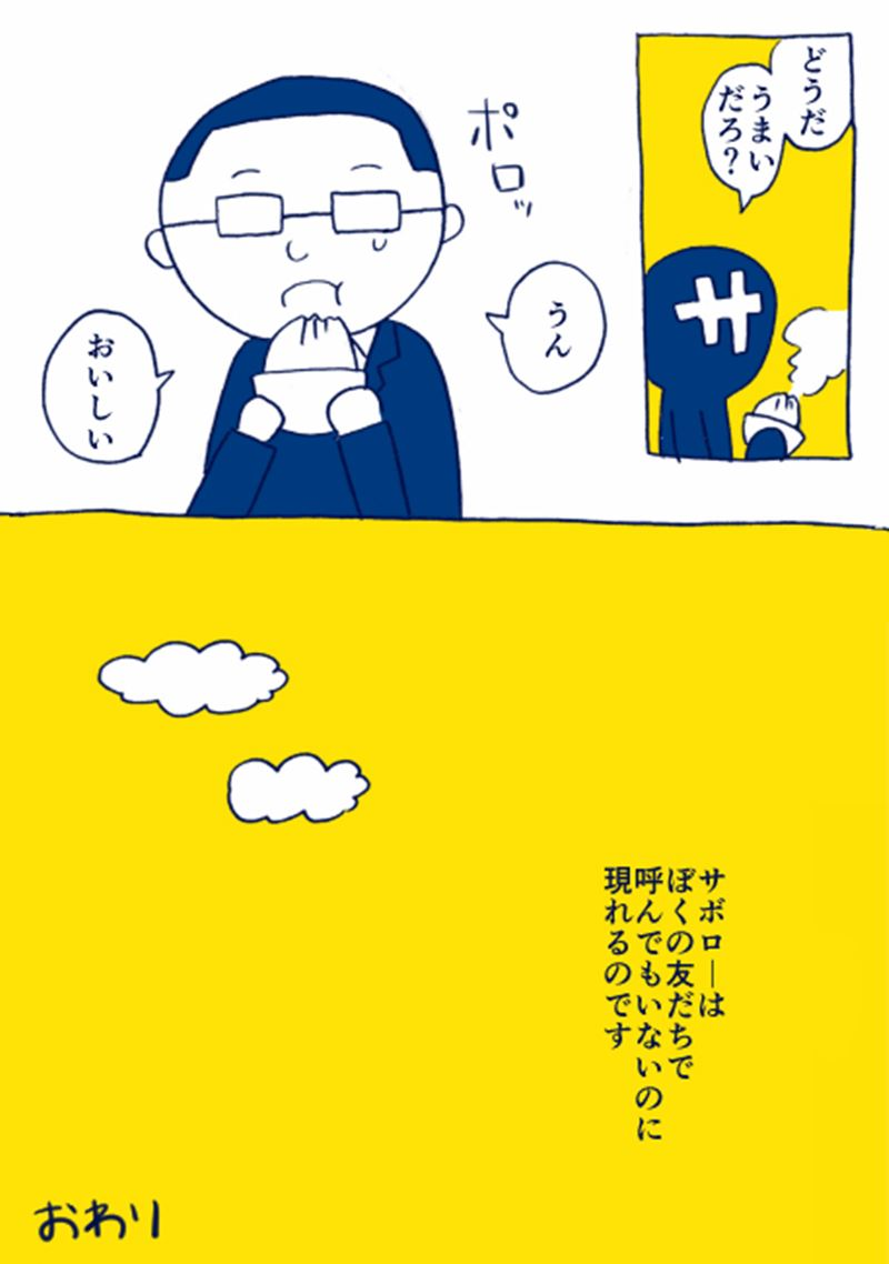 55507460_p9_master1200_R