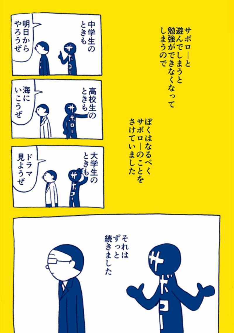 55507460_p3_master1200_R