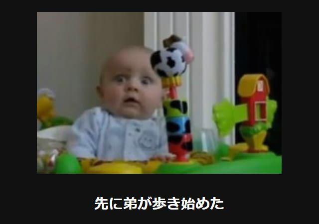 大喜利 子供34