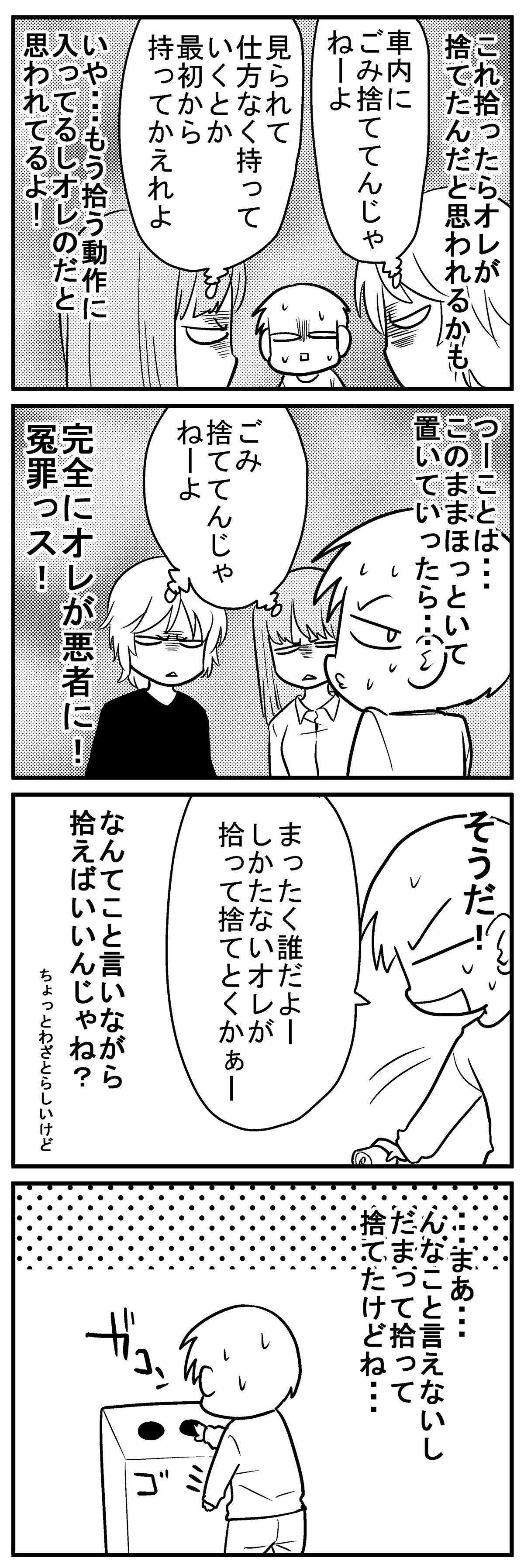 深読みくん用原稿-2