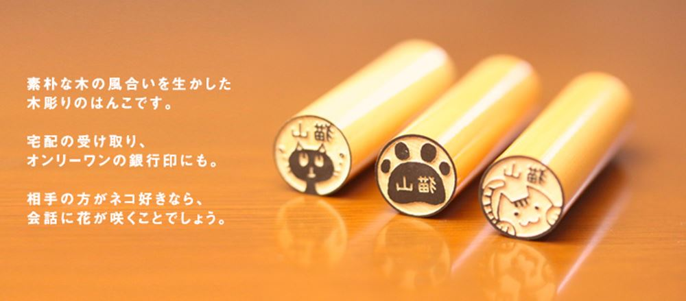 tsuge_top_R