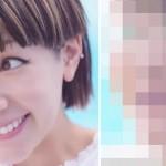 角野卓造さんですか?あの人気女芸人が木村カエラのCM完コピに挑戦!