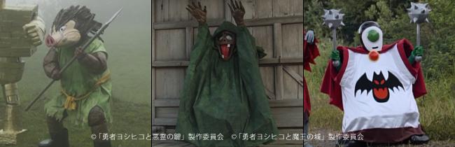 Yoshihiko_PC_2