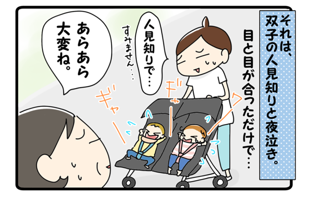 babycry1