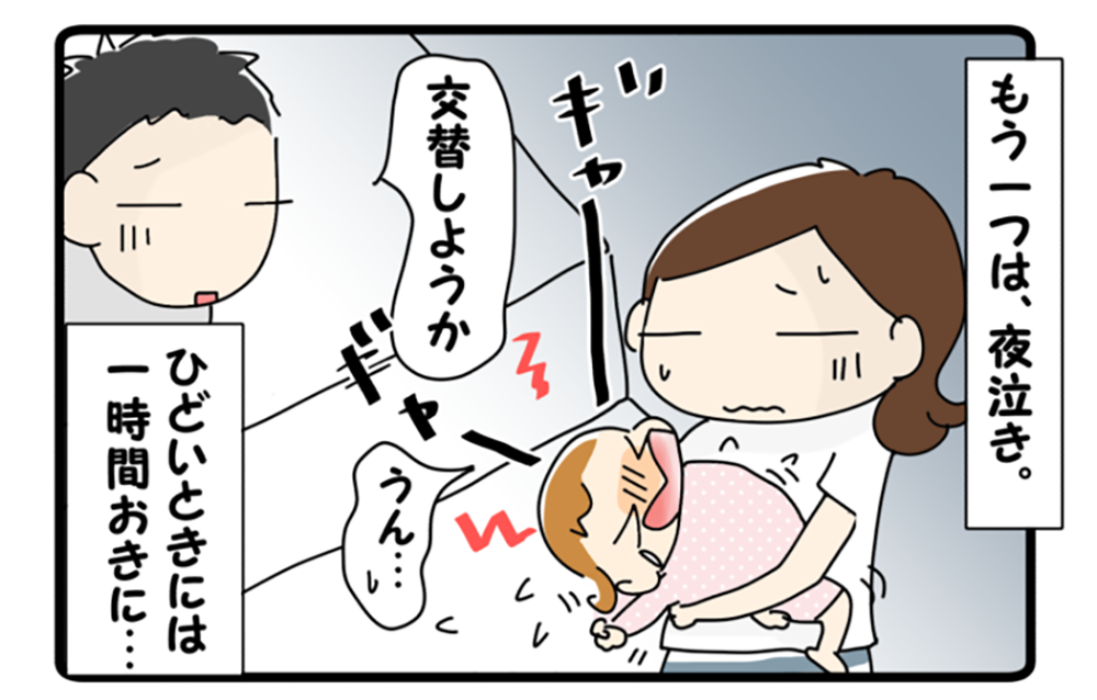 babycry3