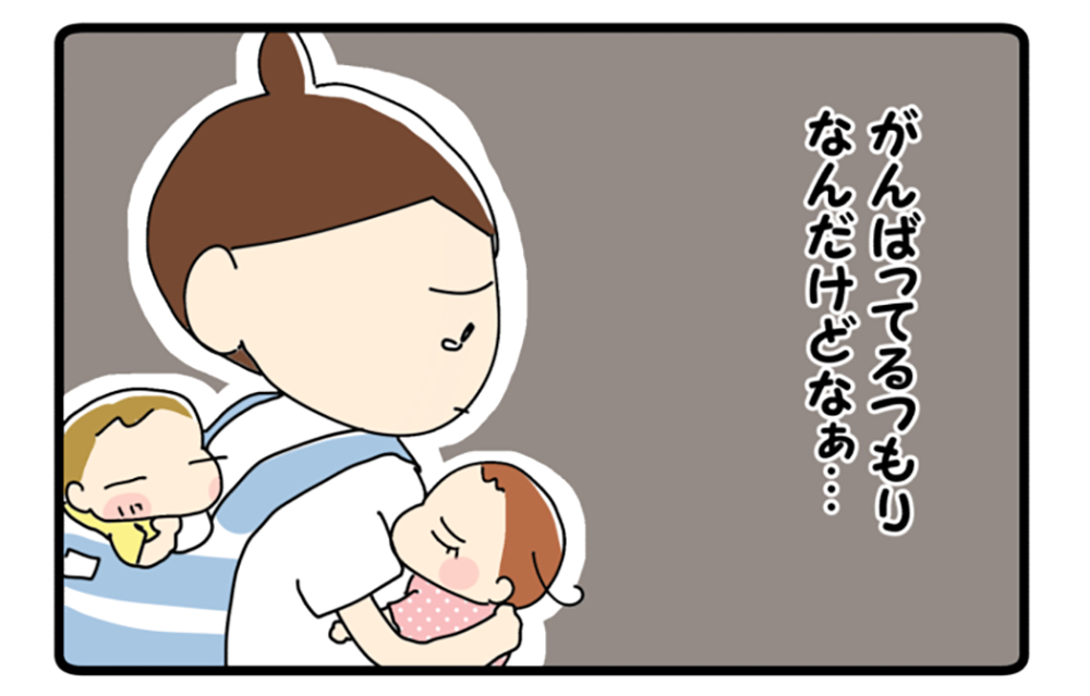 babycry8