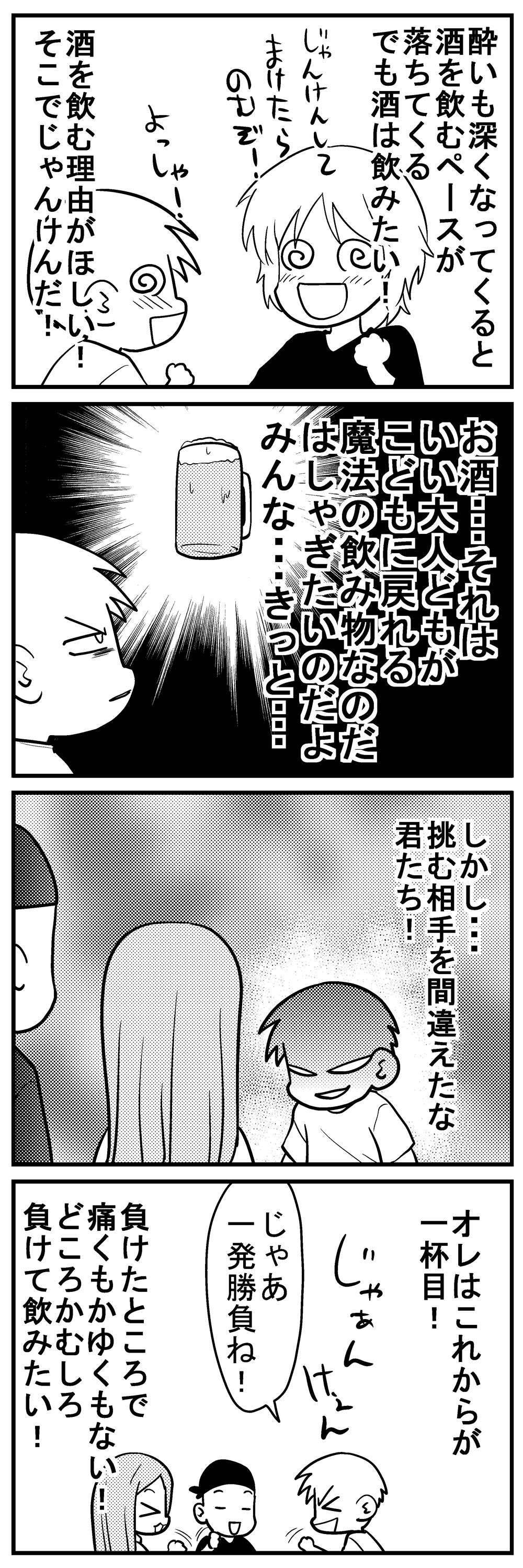 深読みくん57-3