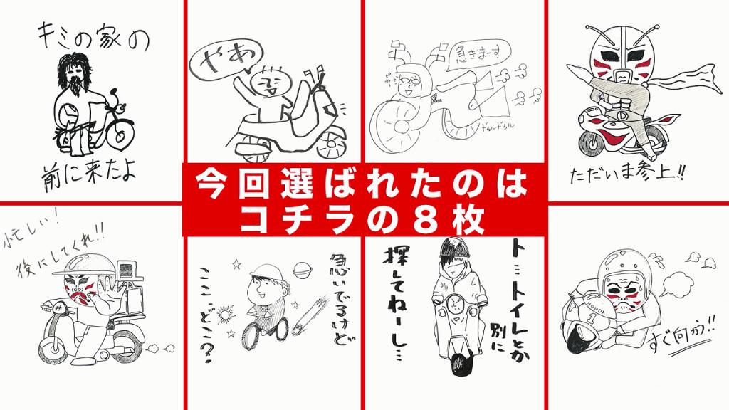 クレイジー♯1_6_EAR