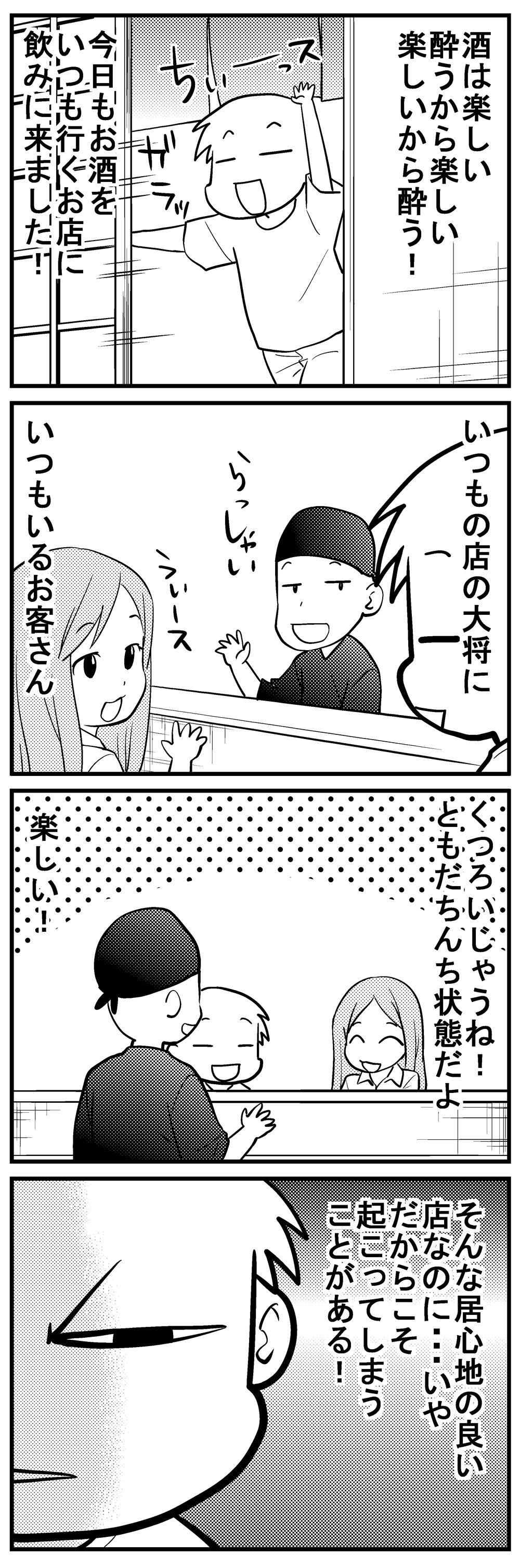 深読みくん57-1