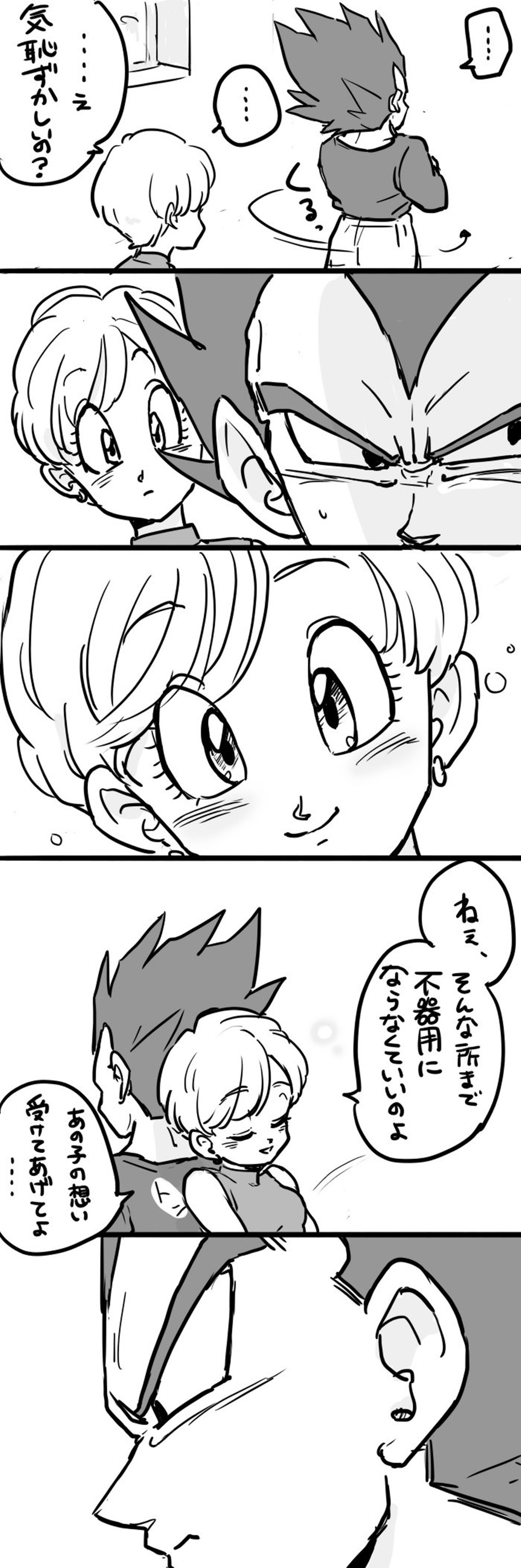 べジ父02_R