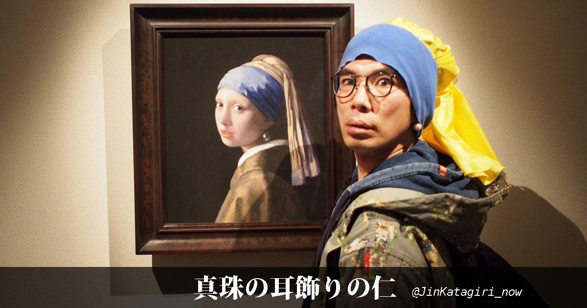 ラーメンズの画像 p1_25