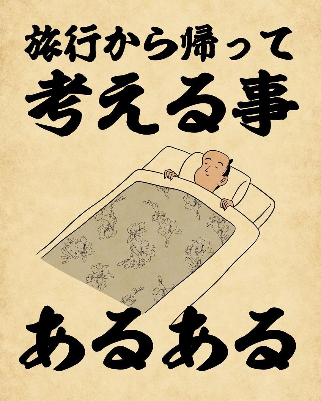 山田全自動の画像 p1_38