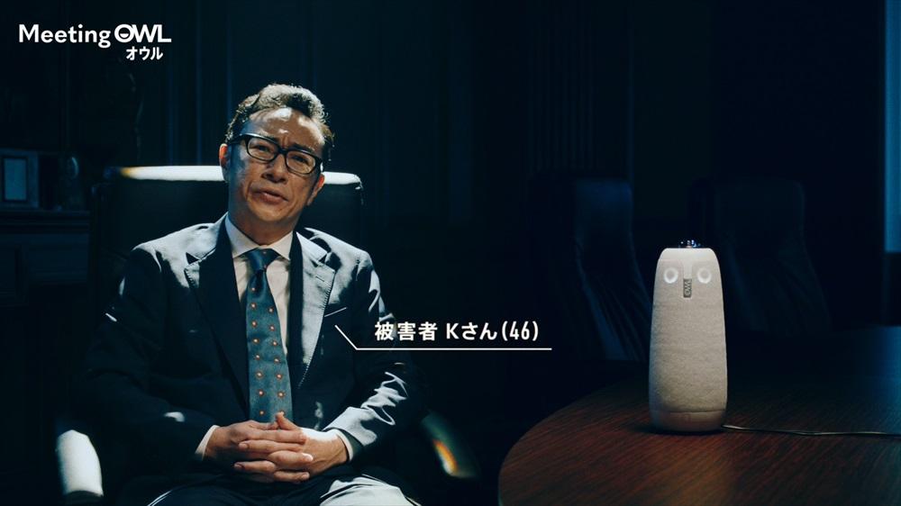 角田晃広の画像 p1_38