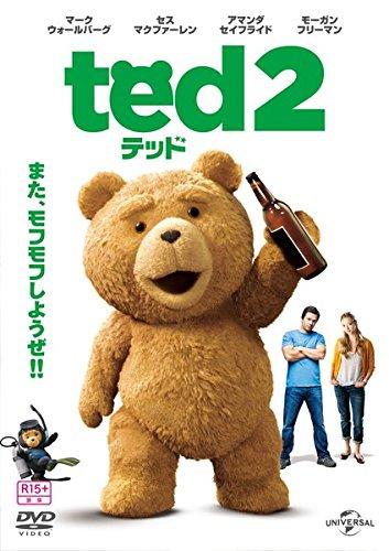 テッド 2