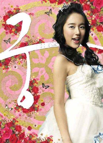 宮-Love in Palace-
