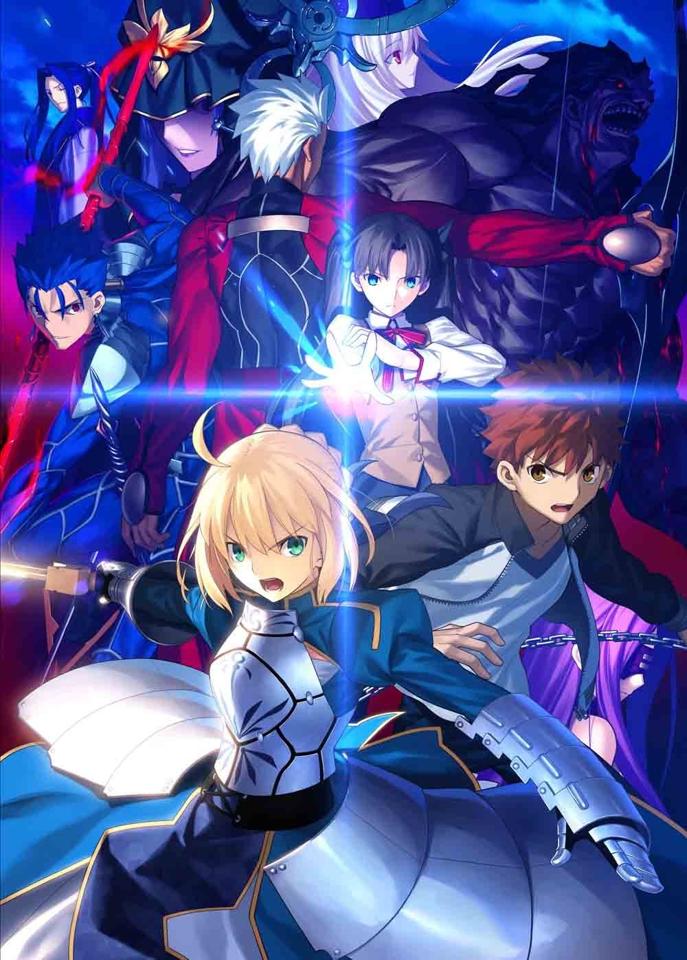 Fate:stay night [Unlimited Blade Works]