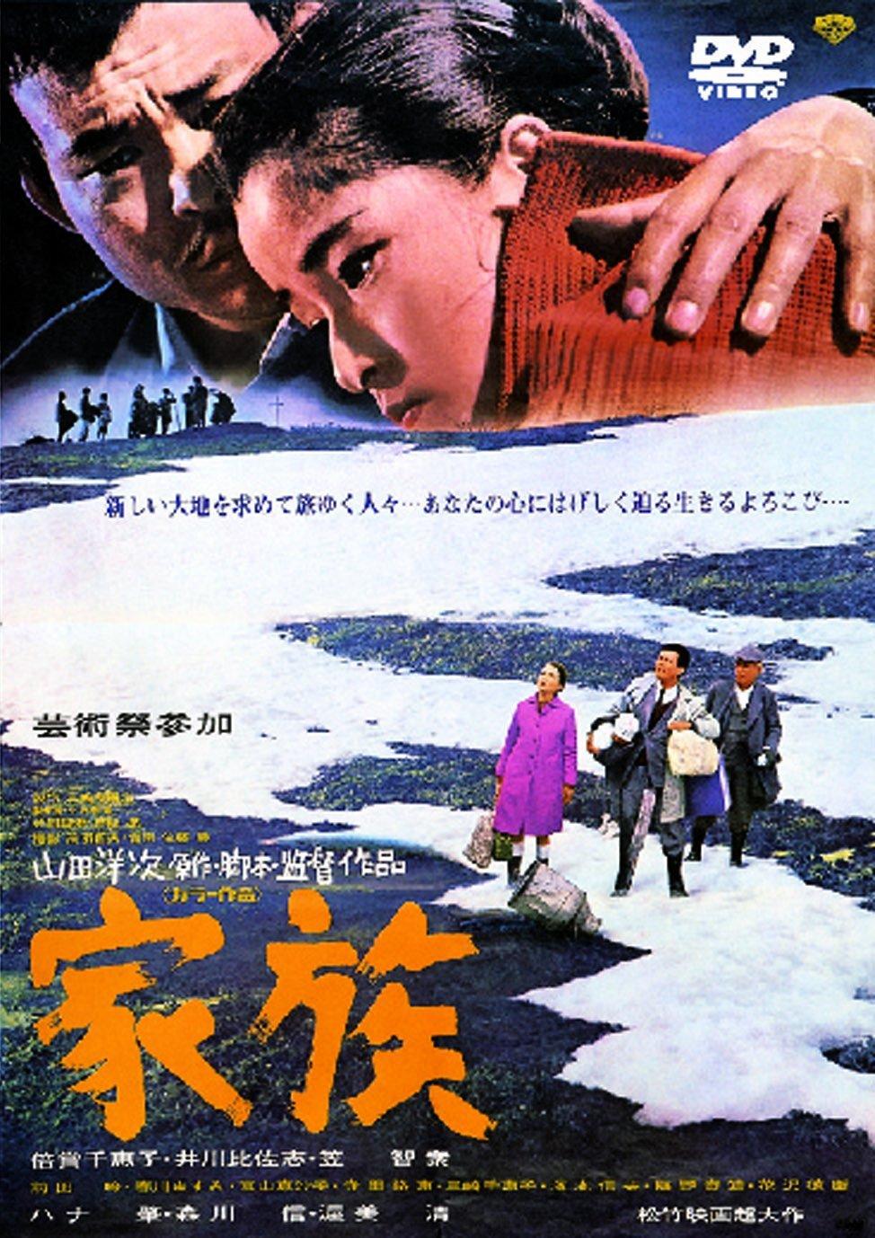 山田洋次監督作品『妻よ薔薇のように 家族はつらいよⅢ』11.7(水)ブルーレイ&DVD Release
