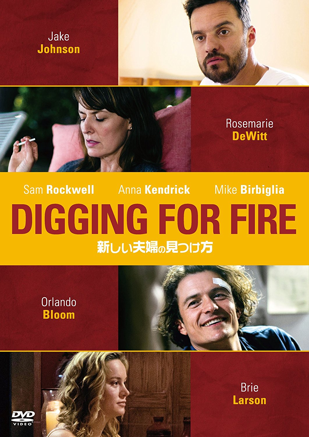 digging4fire
