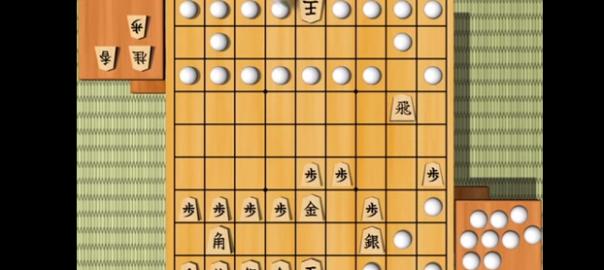囲碁 vs 将棋