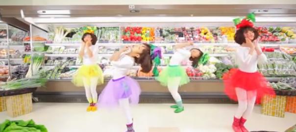 【好きだぜニッポン!】海外が大絶賛した日本の野菜ダンス。一度聞いたら頭から離れない。