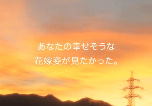 スクリーンショット-2014-02-03-23.02.57 (1)