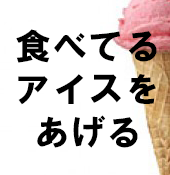 ice-cream-cones-picture-quality-material_38-4433