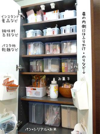 img696_kitchen04
