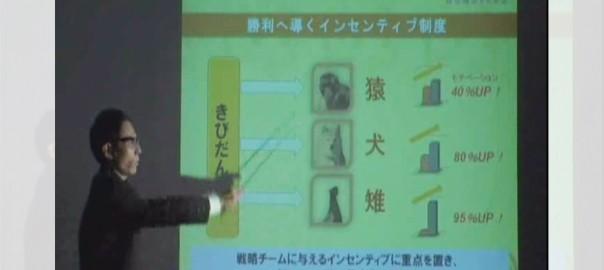 ビジネスマン必見?!「日本昔話」をパワーポイントでプレゼンするとこうなる(動画4選)