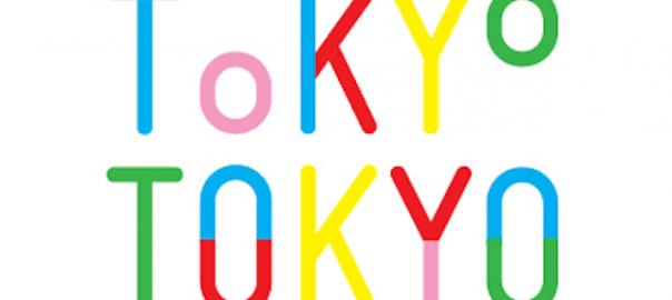 「東京」をGIFアニメで表現!海外から見たTOKYOがカッコよすぎる