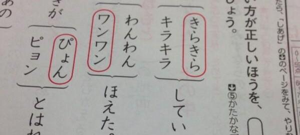 【正解したら天才】理不尽すぎる学校のテスト問題10選