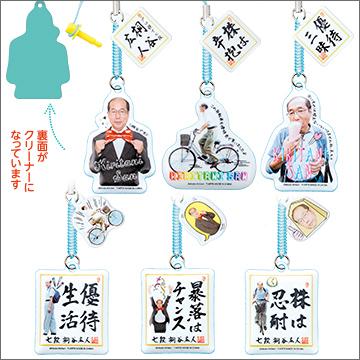 桐谷さん商品画像