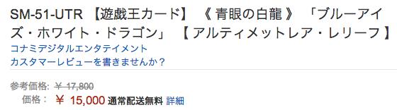 スクリーンショット 2014-06-25 17.18.27