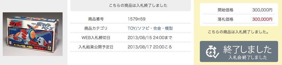 スクリーンショット 2014-06-25 17.36.44