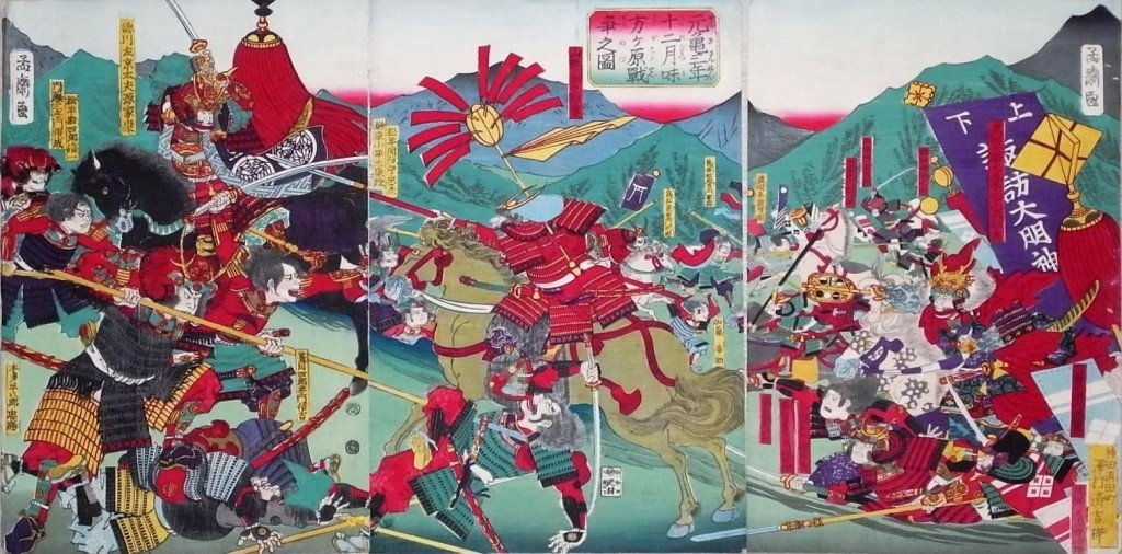 Battle_of_Mikatagahara