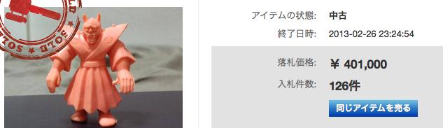 スクリーンショット 2014-06-25 18.25.13