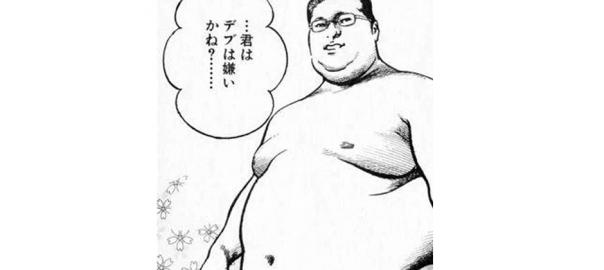 【デブ必見!】甘えを断じて許さないダイエットの痛烈すぎる格言30選+α