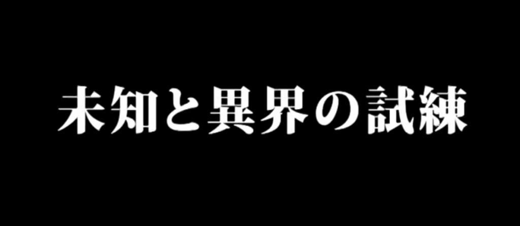 スクリーンショット 2014-07-03 20.11.40