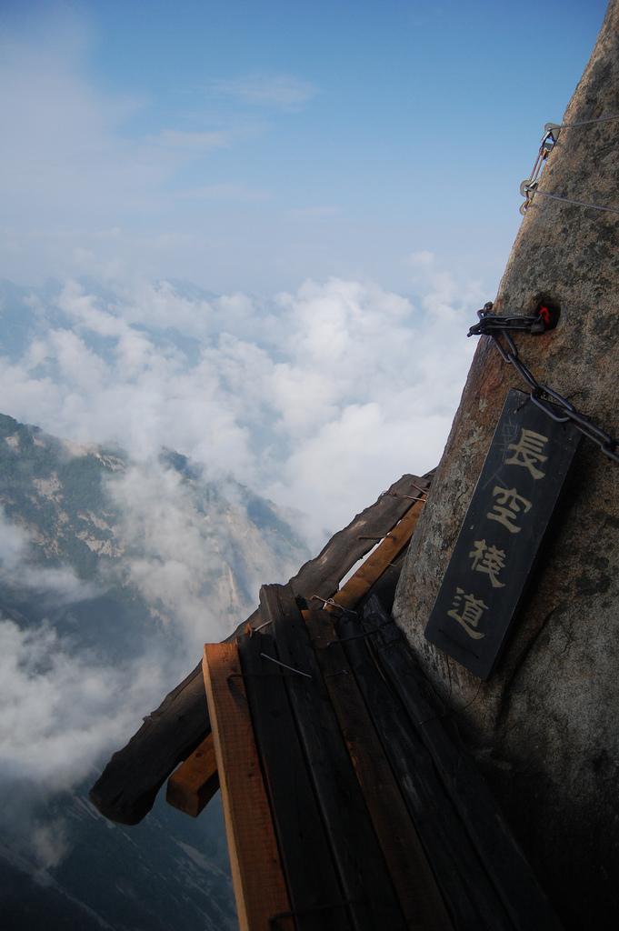 山登り15