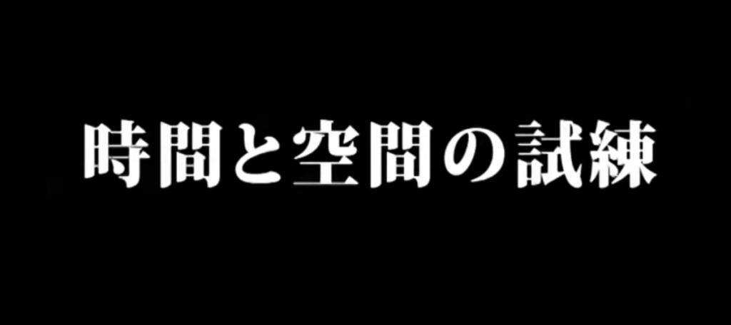 スクリーンショット 2014-07-03 20.11.34