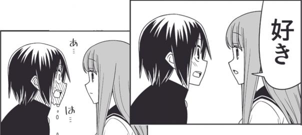 【青春すぎてニヤけてしまう短編漫画】第二弾「不真面目な彼女」