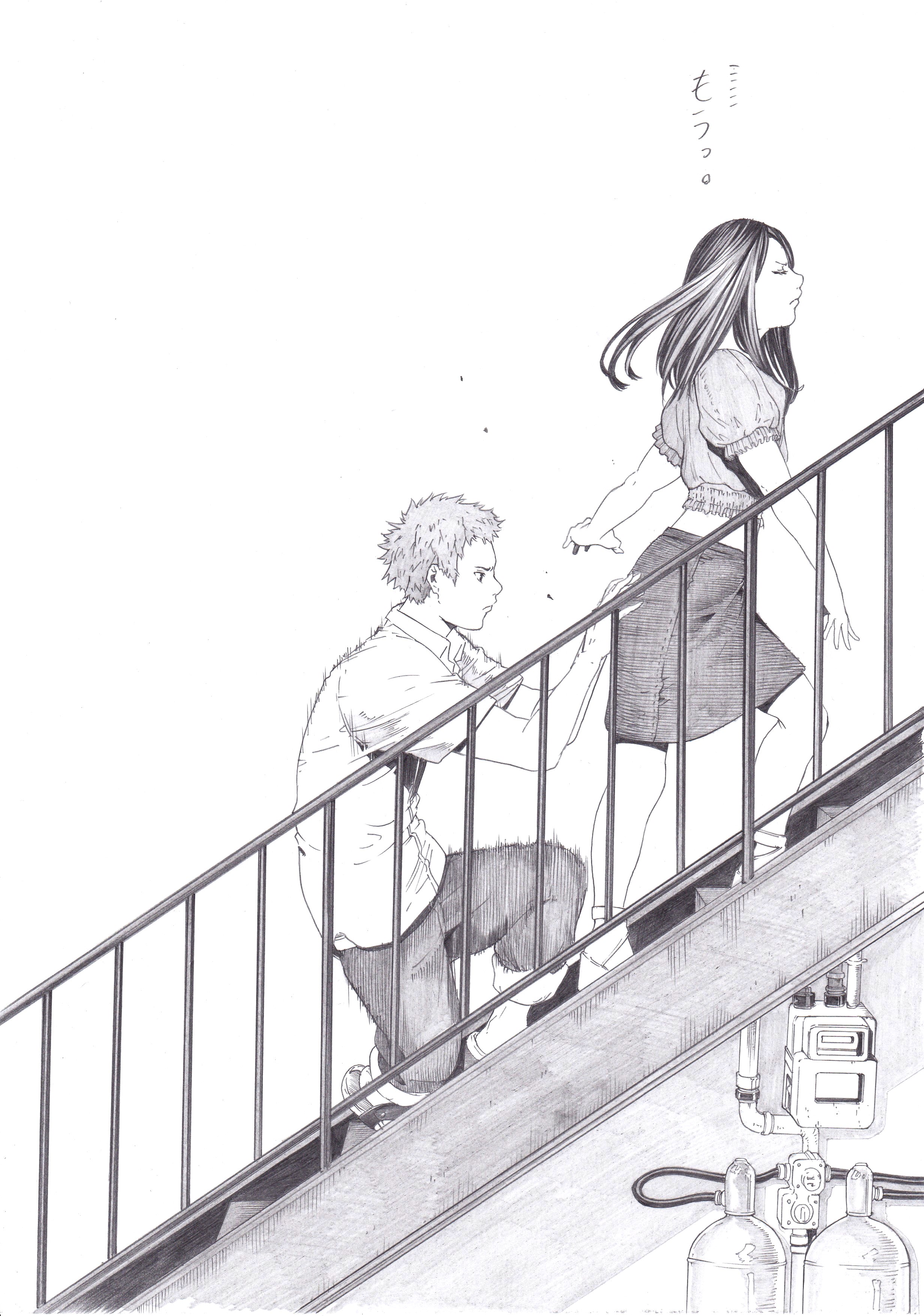 大野そらさんの「幸せそうなカップルはこう」のイラスト