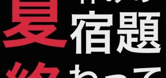 【衝撃的な展開】ジワジワくる予想外な出来事10選