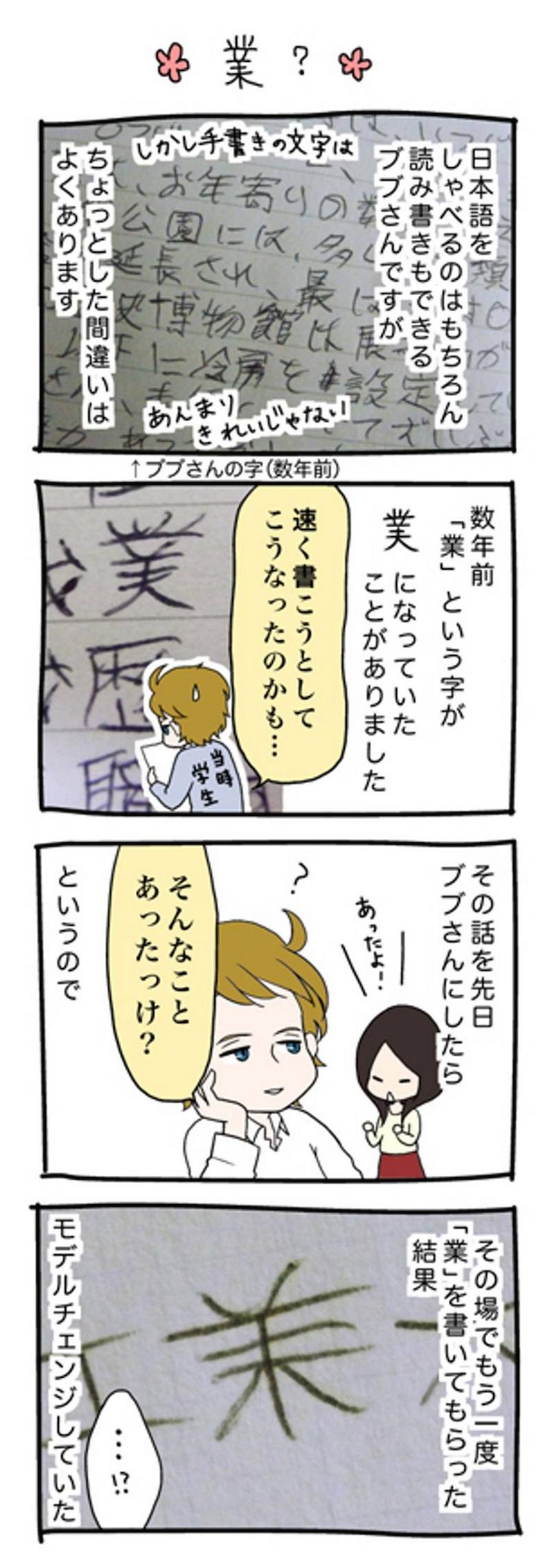 1 のコピー 4