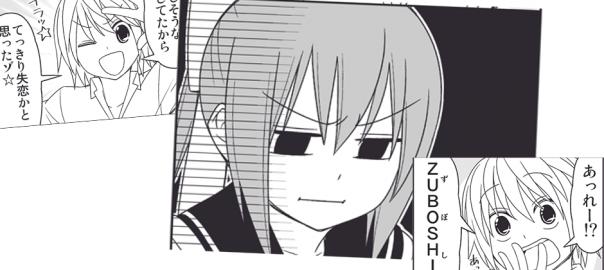 【青春すぎてニヤけてしまう短編漫画】第三弾「先輩殺す」