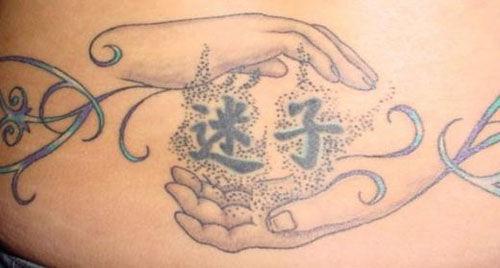 「外国人 タトゥー 漢字」の画像検索結果