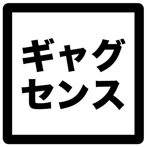 sengokuQ1_4