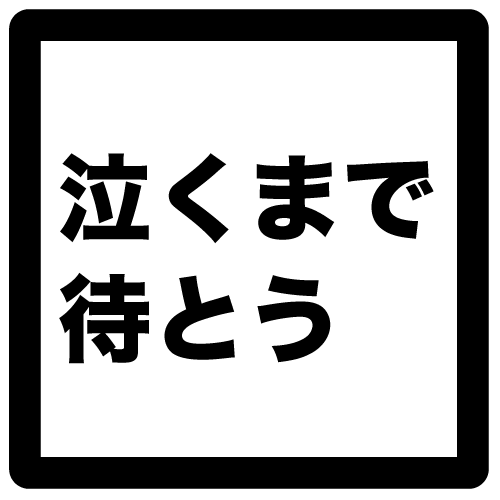 sengokuQ2_1
