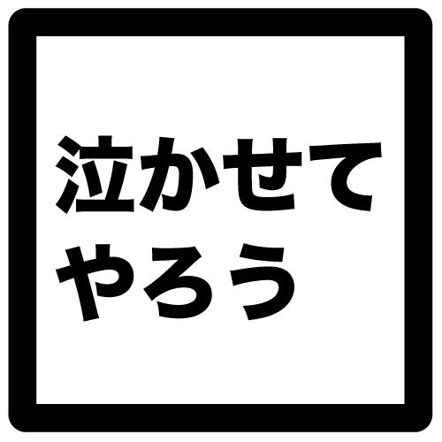sengokuQ2_2